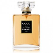 Coco Chanel  for women-عطر شنل کوکو زنانه