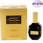 Sensual Obsession Black Flower-عطر جی پارلیس سنشوال آبسشن بلک فلاور
