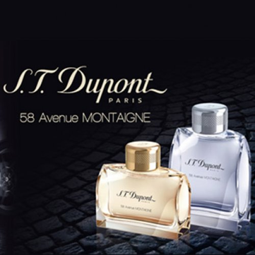 Avenue Montaigne For Her-استی دوپوند اونیو مونتیج